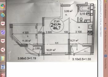 2-к квартира, 47 м2, 6/16 эт.
