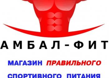 Амбал-Фит. Интернет-магазин спортивного питания