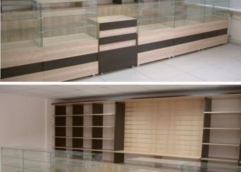 Прилавки витрины для торгового отдела