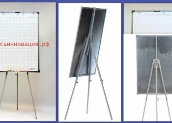 Флипчарты с магнитено-маркерными досками с поставкой в Липецкую область