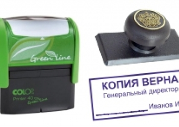 Печатный салон        VIP-ЭКСПРЕСС