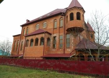 Продам дом 600 м2