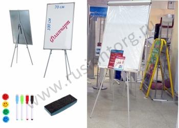 Флипчарты с магнитно-маркерными досками с доставкой в Омскую область