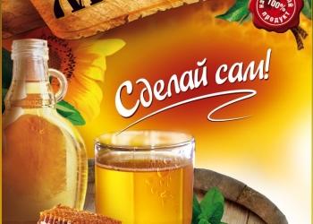 Набор для приготовления «МЕДОВУХА» на 6 литров готового продукта