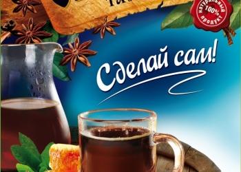 Набор для приготовления «СБИТЕНЬ» на 6 литров готового продукта