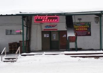 Готовый бизнес/оптово-розничный магазин-склад