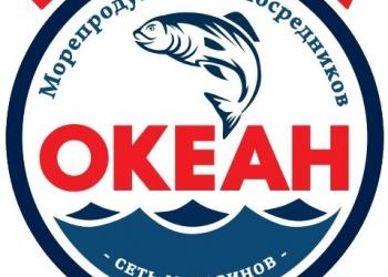 """Бесплатная франшиза сети """"Океан"""""""