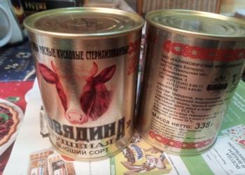 Говядина тушёная в/с Калинковичи