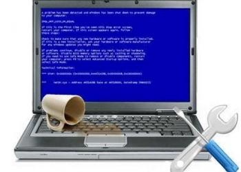 Компьютерная помощь, ремонт оргтехники, Абонентское обслуживание компьютеров (IT