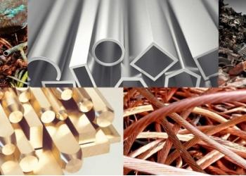 Покупка черных и цветных металов