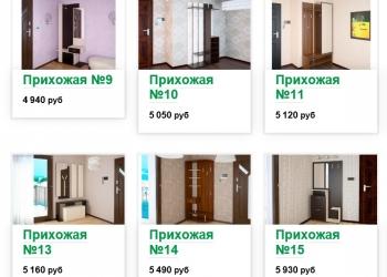Прихожая мебель коридор