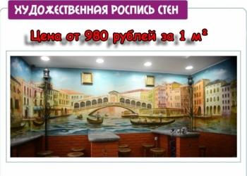 Услуги Art Design Studio SiberiA
