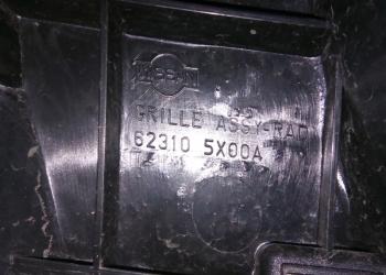 Решетка радиатора .