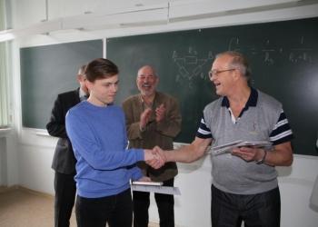 Репетитор по физике