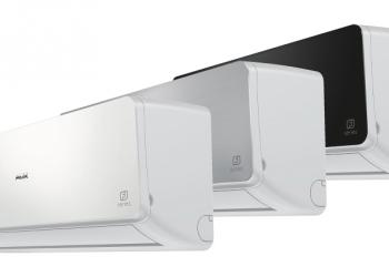 сплит-системы AUX распродажа до конца месяца