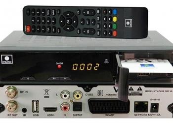 НТВ ПЛЮС NTV-PLUS 1HD VA PVR без карты доступа