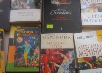 80томов-детективыДонцоваПоляковаМарининаУстинова и пр.