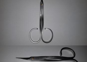 Ножницы кутикульные MERTZ 833