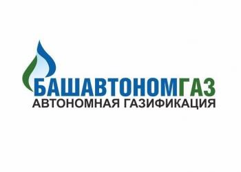 Автономная газификация домов и производств