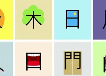 Японский, китайский с нуля онлайн