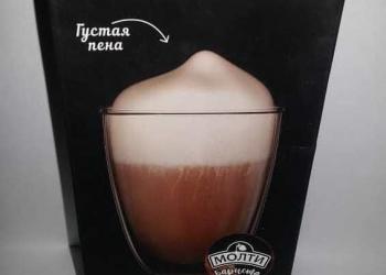Молоко Молти Бариста
