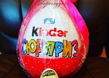 Супер Яйцо
