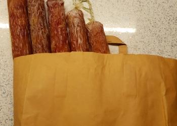 Колбаса сыровяленая