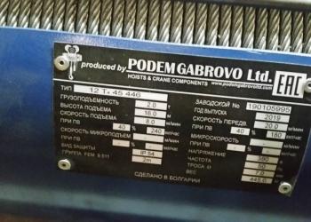 Таль электрическая, 2т, 16 м, усв Супер Болгария