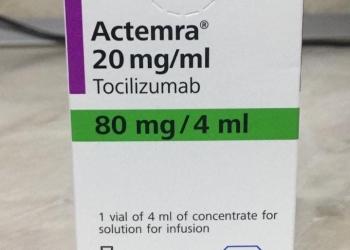 АКТЕМРА 80 мг