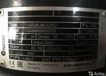 Насос грундфос SE1.50.65.40.2.51D со шкафом управл