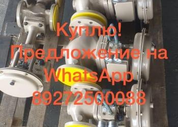 Samson позиционеры клапана Mokveld, электропривод Auma, ГЗ и Тула