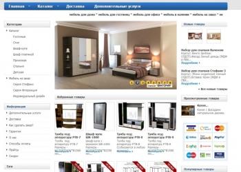 Производство и продажа корпусной мебели.