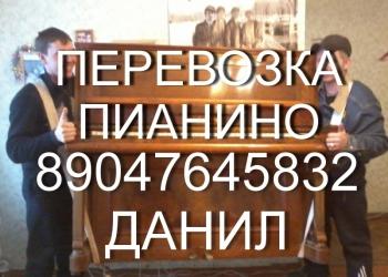 Грузчики в Казани.  Профессионально и вовремя