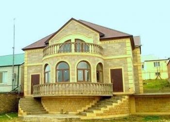 Продаётся дом в Каспийске