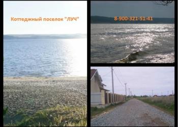 """Земельный участок в Коттеджном поселке """"Луч"""" Тетеево"""