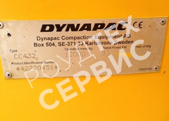 Каток dynapac CC432