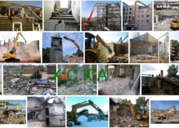 Аккуратный снос, ручная и смешанная разборка домов, слом строений, демонтаж при