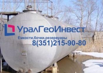 Емкость,резервуар,бочка 50м3