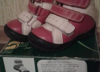 Ортопедические ботиночки 20размер,продам дешево