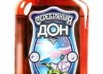 Серебросодержащий раствор 'Серебряный Дон' для профилактики гриппа и дезинфекции