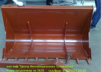 Продам запасные части к навесному оборудованию экскаватора эо2621 В3, эо2626