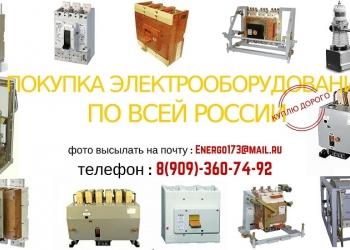 Покупаем выключатели серии Протон ВА50-45Про.