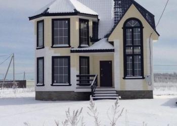Дом 120 кв  6 соток