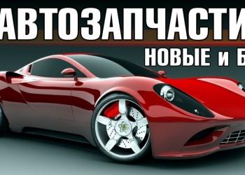 авторазборка иномарок ООО Zaicar