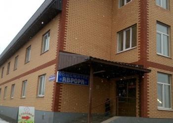 Общежитие Аврора, комнаты от 220 руб.