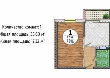 1-к квартира, 5/9 эт.
