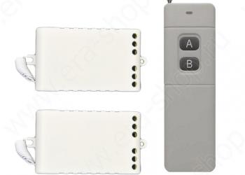 Дистанционный переключатель на 2 линии нагрузки, дальность 1Км (00026)