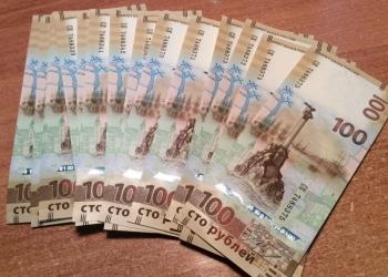 100 рублей КРЫМ 2015 (СК серия)