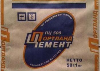 Цемент в мешках, блоки, смеси в Чехове