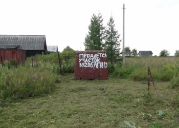 Продам земельный участок 15 соток в д.Беркино